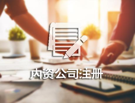 廣州拓南財稅服務有限公司