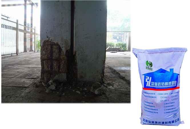 上海無機鋁酸鹽防腐砂漿_污水池加固防腐