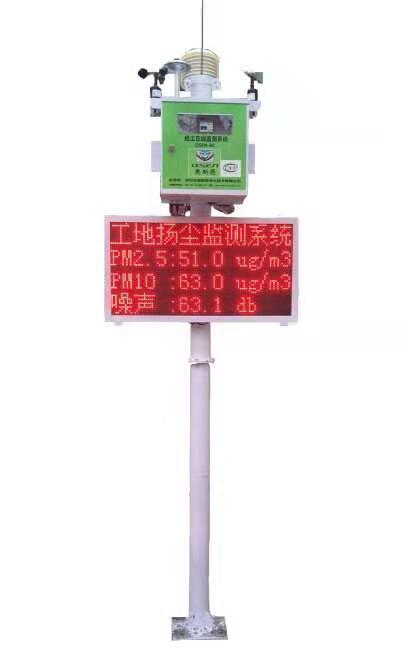 泉州固定式工地扬尘监测