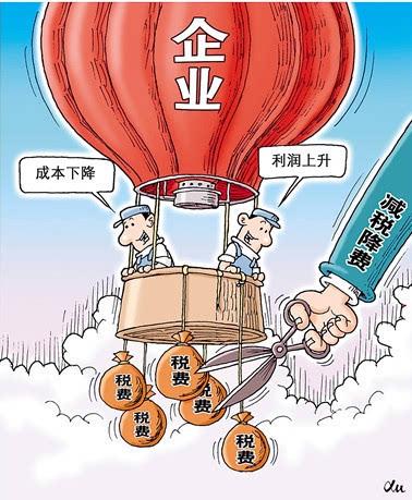张槎注册公司税收优惠
