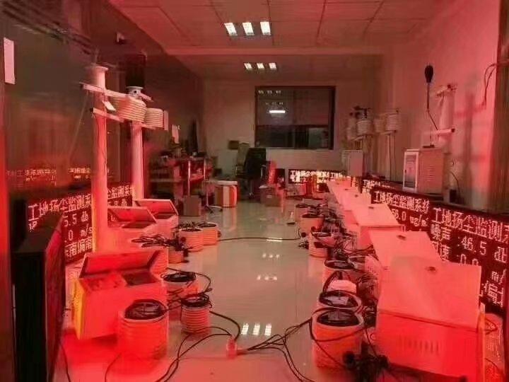 东莞国标工地扬尘监测厂家