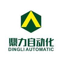 東莞市鼎力自動化科技有限公司