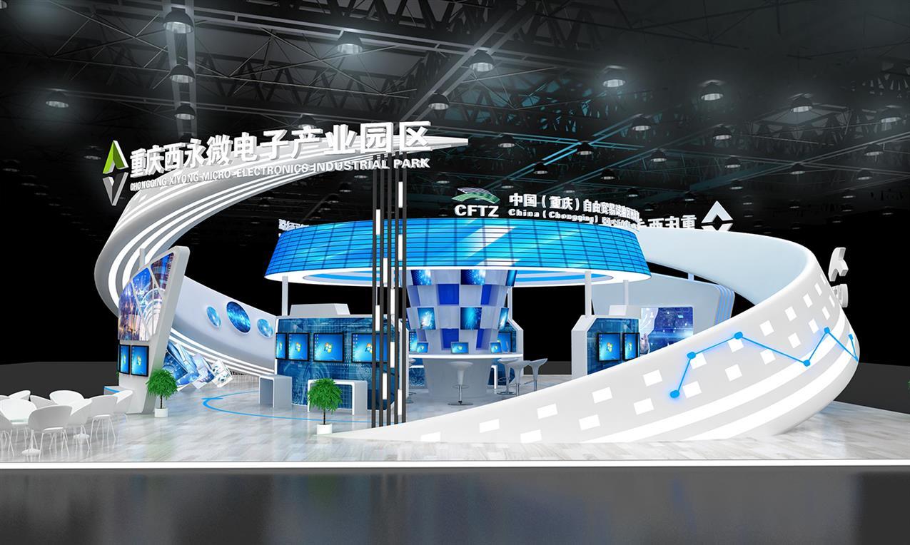 北京特装展位设计搭建电话