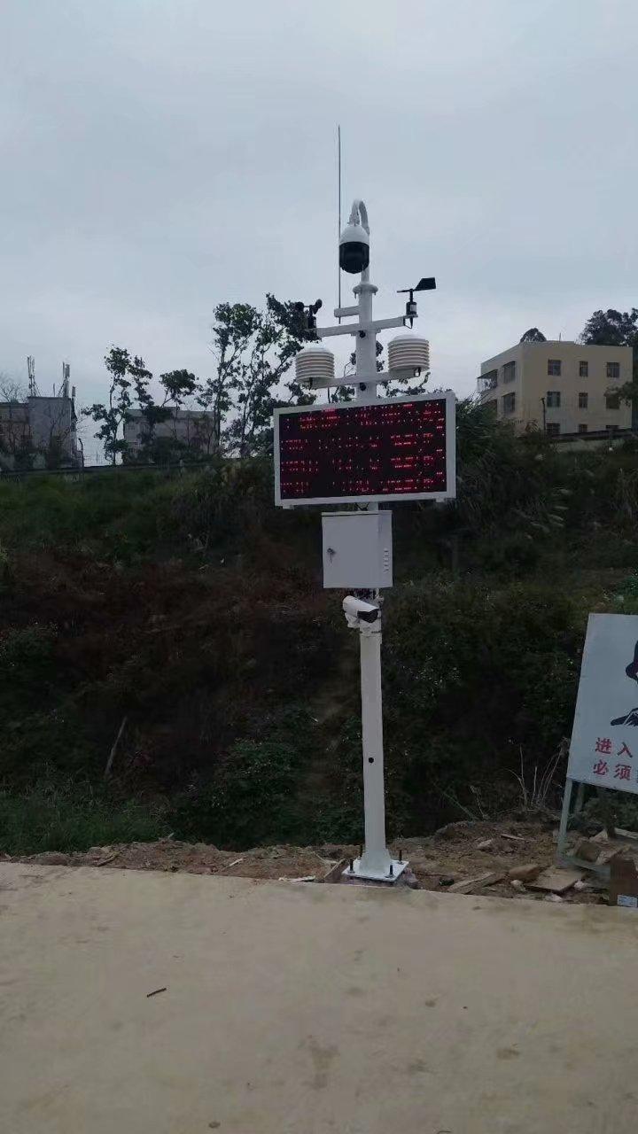 青岛厂家扬尘检测系统