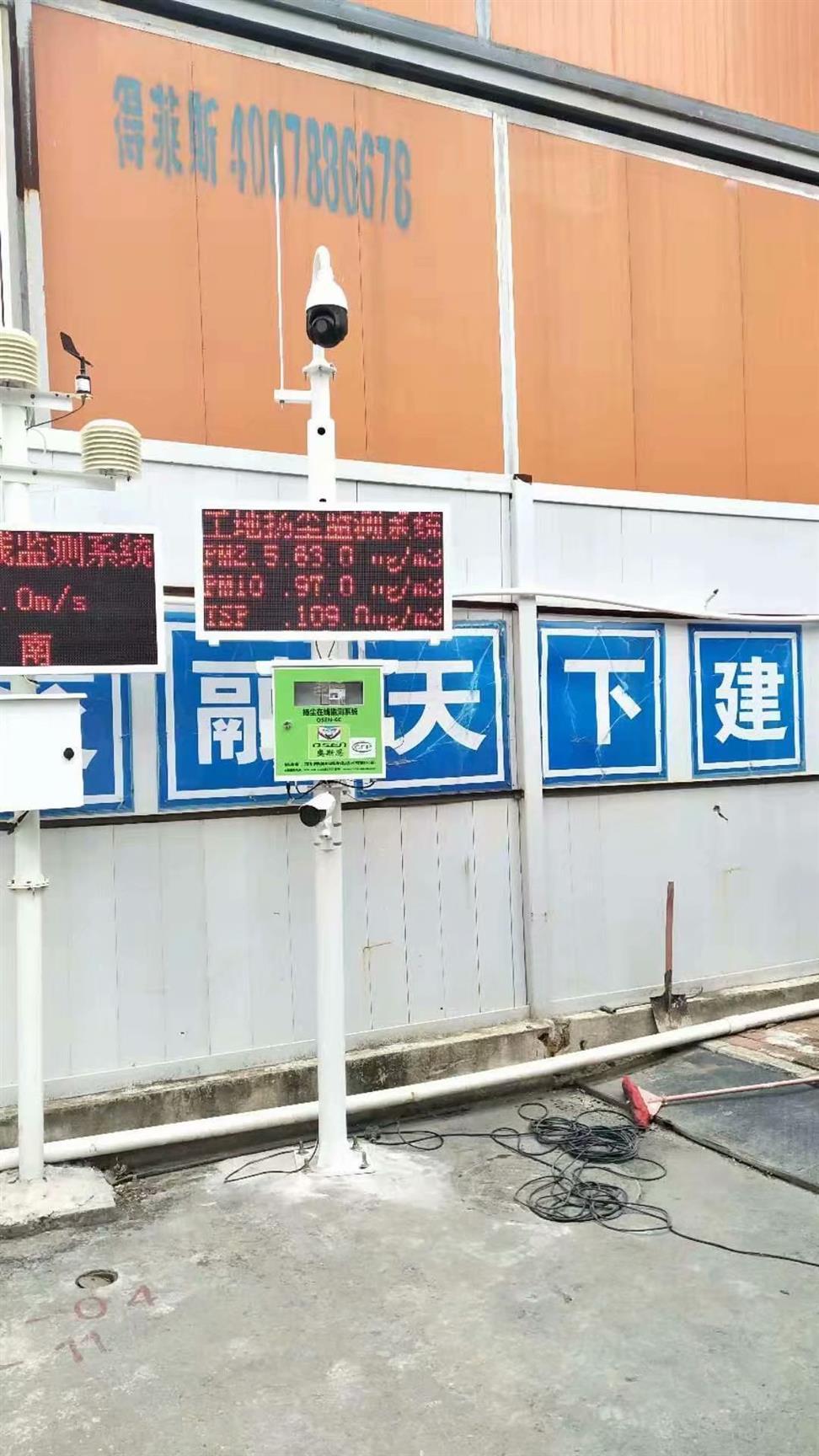 长沙国产扬尘检测系统厂家