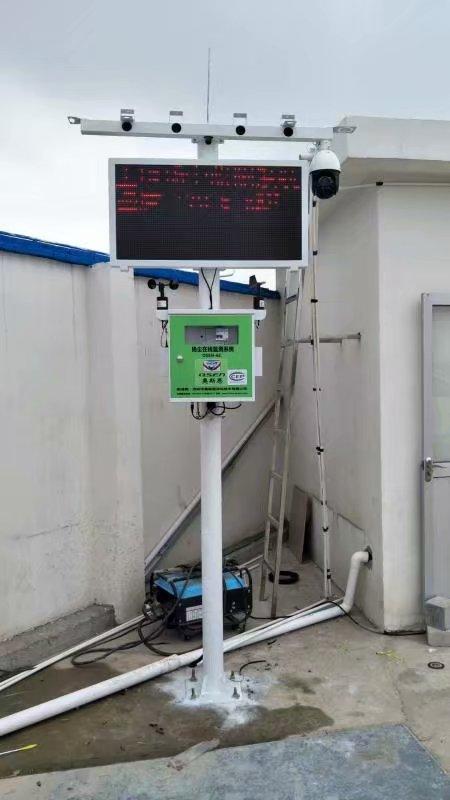 昆明工地扬尘检测系统