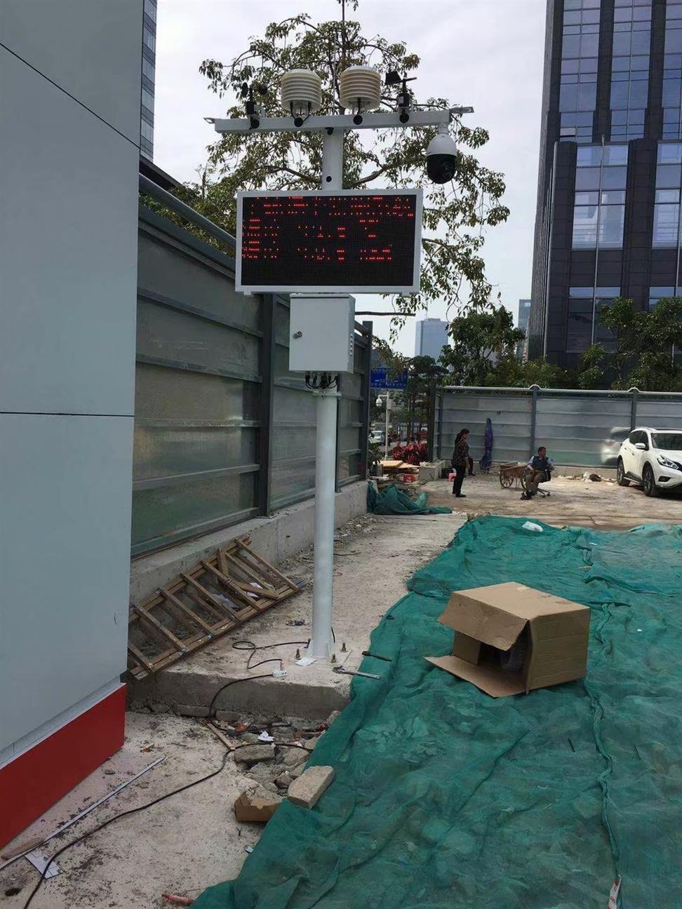 天津道路扬尘检测系统