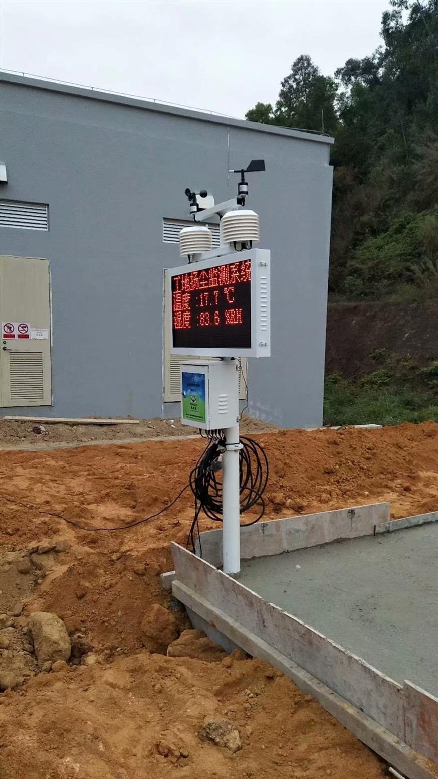建筑扬尘检测系统定制