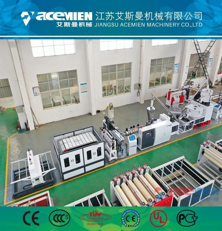 合成樹脂瓦生產線供應廠家找艾斯曼機械