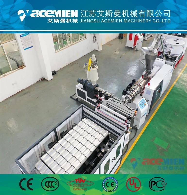 *制造塑鋼瓦生產線價格