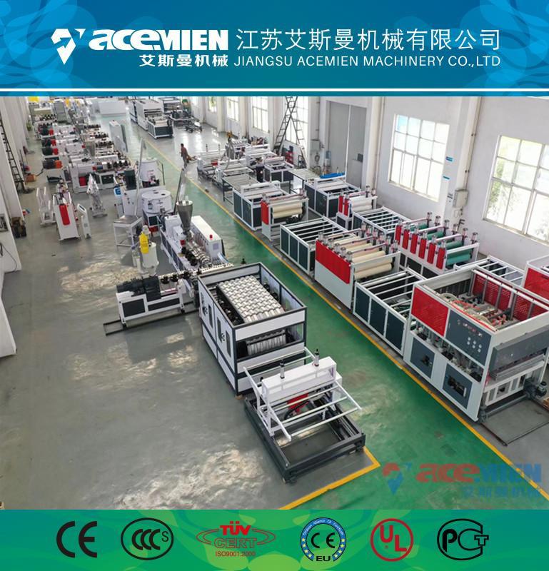 塑料模板建材設備、中空塑料模板機械設備