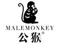 泉州市公猴電子商務有限公司