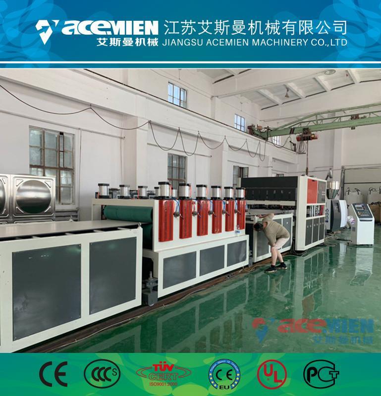 深圳中空塑料建筑模板机器