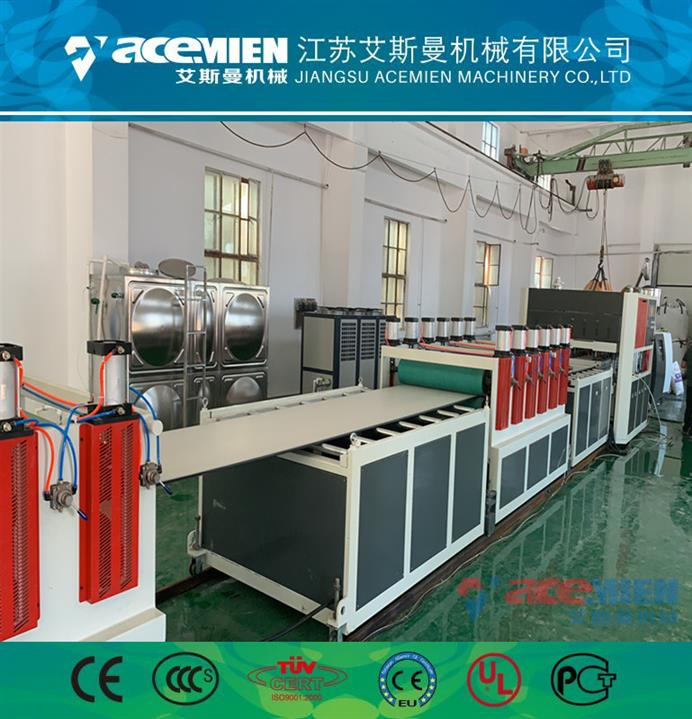 上海塑料包装箱设备厂家