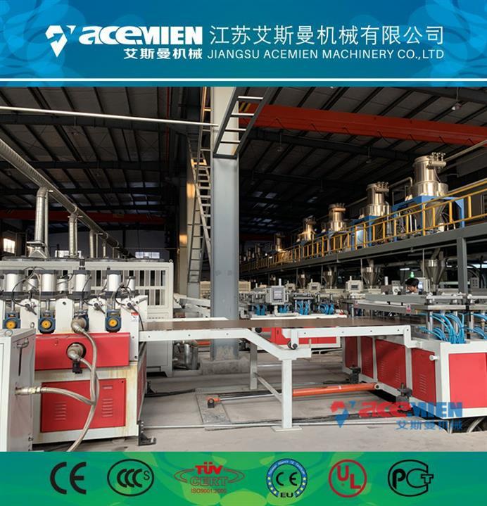南京供应wpc木塑地板生产线