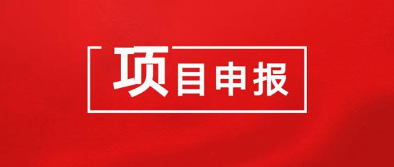 苏州无锡申报高新技术企业补助辅导机构