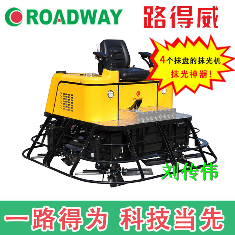 天津新款抹光機銷售價格 實力廠家**