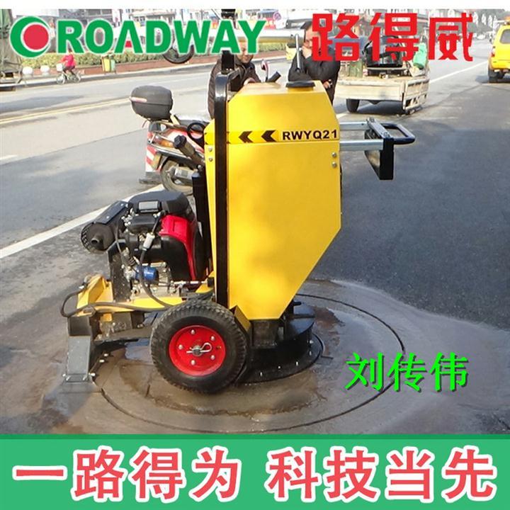 山東井蓋切割機 路面井蓋切縫機 井蓋修補輕松省力
