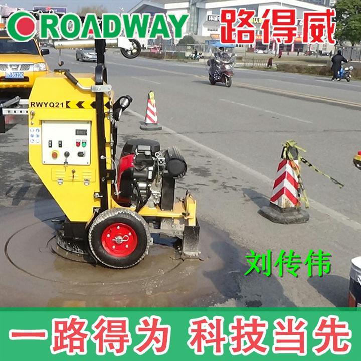 井蓋養護機械井蓋切割機供應商 馬路切圓機 井蓋修補輕松省力