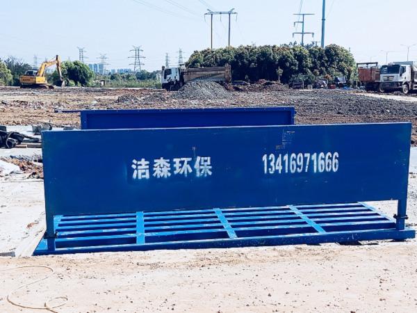 淮安平板通道式洗车机 封闭式洗轮机-定制热线