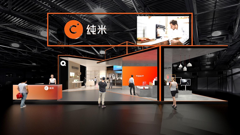 上海实惠的展台设计搭建