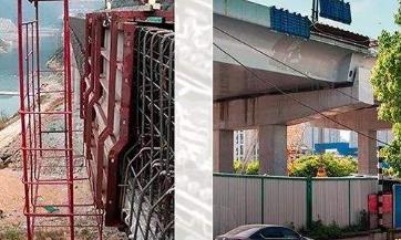 桥面防撞护栏施工