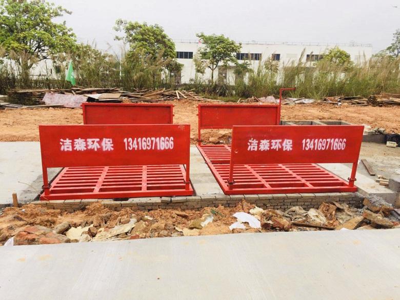 海东自动洗车槽生产厂家 点击了解
