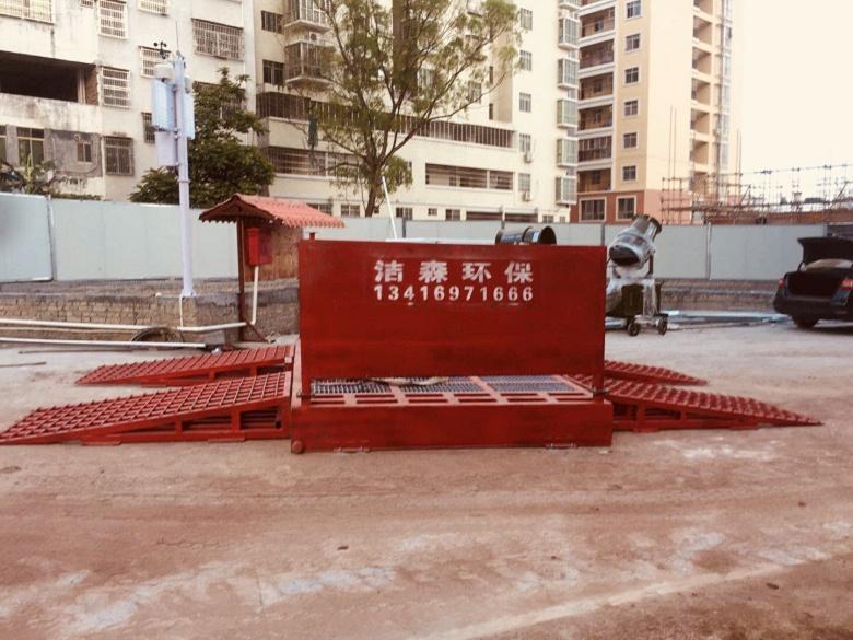 玉树工程车辆洗轮机厂家批发 安全