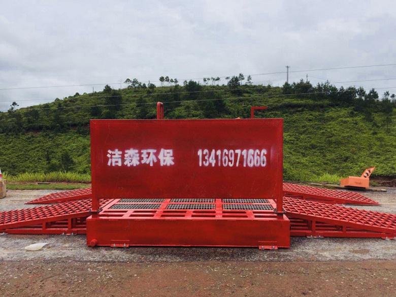 西安建筑工地洗车机厂家批发 安全