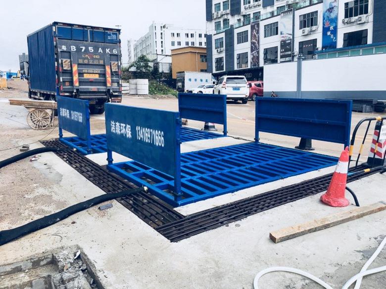 海东建筑工地洗车机厂家批发 消息