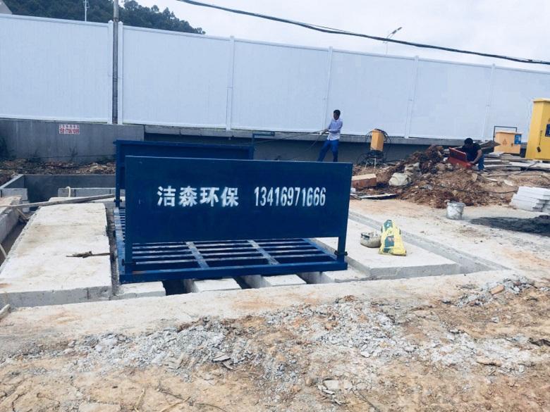 西安建筑工地车辆洗车台厂家优选产品 优质服务