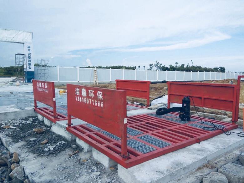 武威工地自动洗轮机厂家优选产品 价格透明