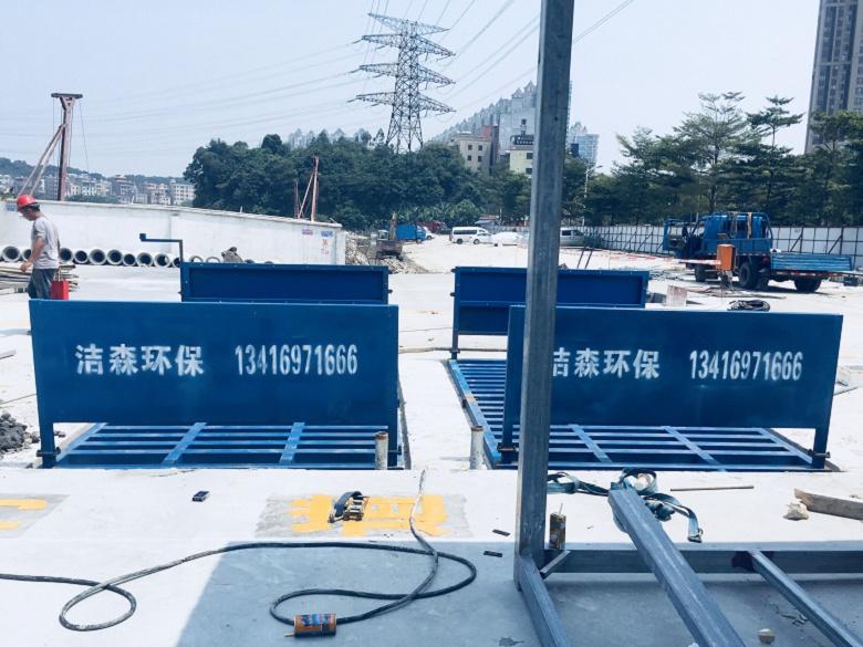 铜川工程洗车台厂家批发 消息