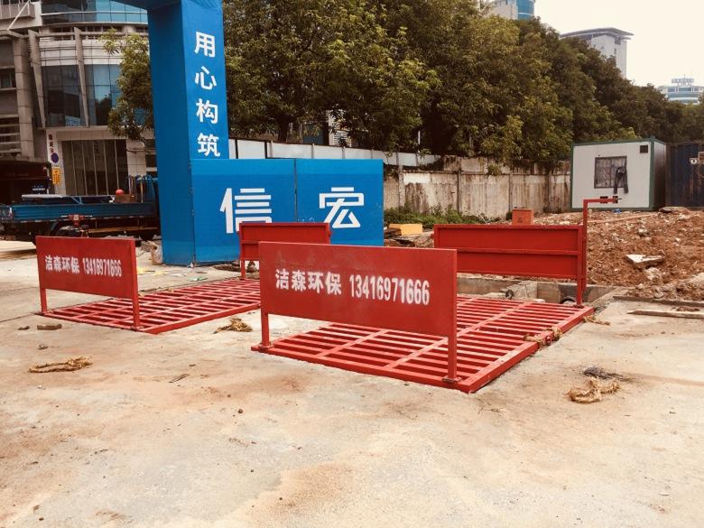 延安建筑工地洗车机厂家批发 安全