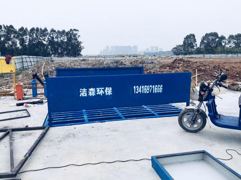 甘南建筑工地洗轮机生产厂家 点赞