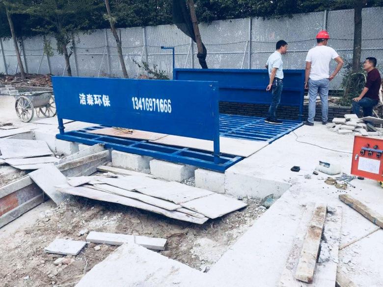 西安渣土车洗车槽厂家批发 消息