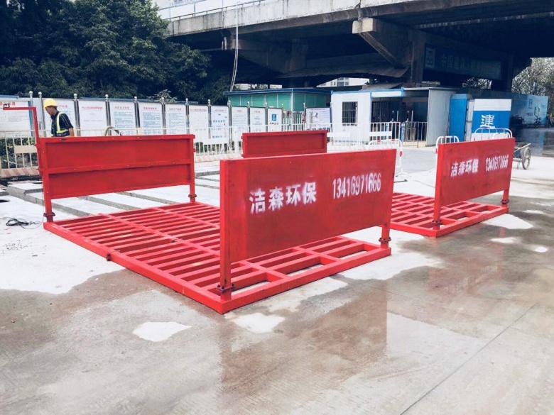 西宁建筑工地洗车设备厂家优选产品 优质服务