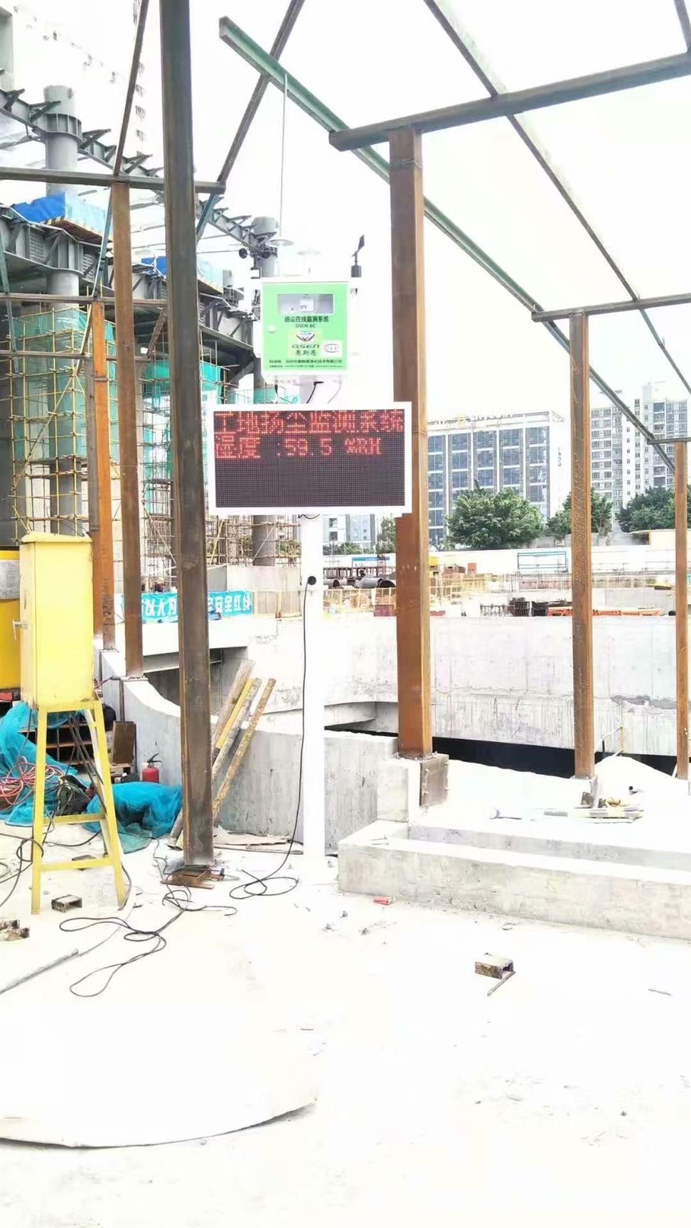 宁波建筑扬尘噪声在线监测
