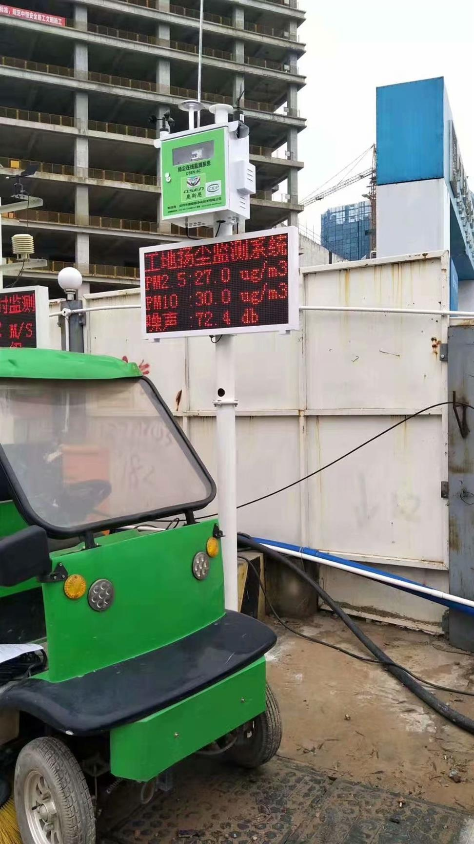 天津环保扬尘噪声在线监测电话