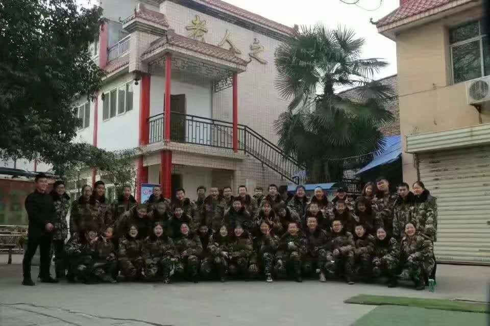 有全封闭寄宿制军事化学校