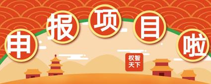 苏州高新吴江申请高企培育入库辅导机构