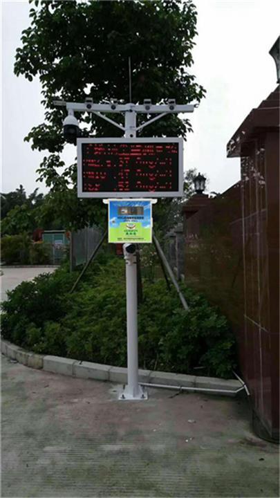 上海vocs检测报价