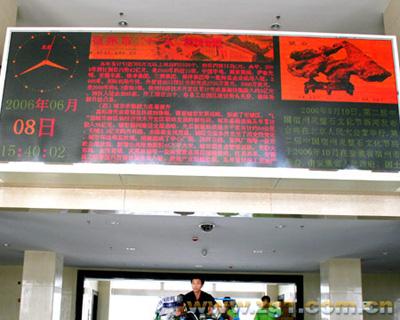 南京F3.75双色显示屏报价