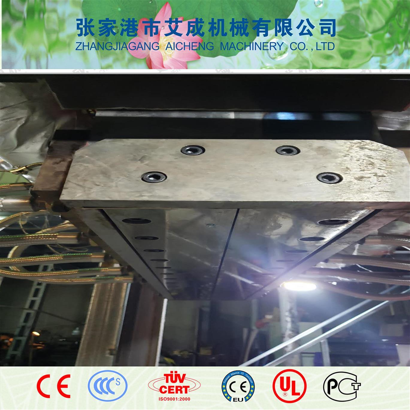东莞熔喷布生产线设备