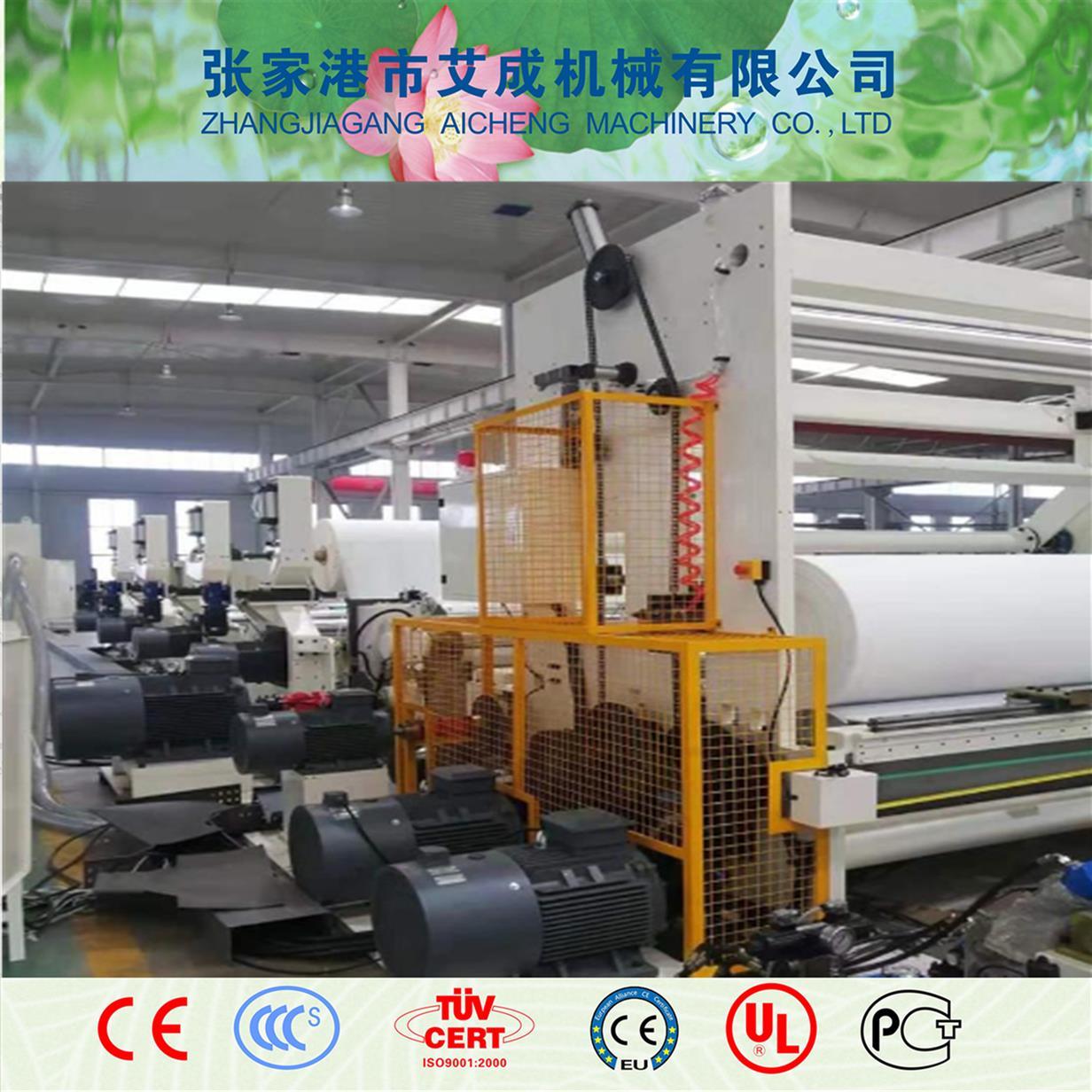 熔喷布生产线设备定制