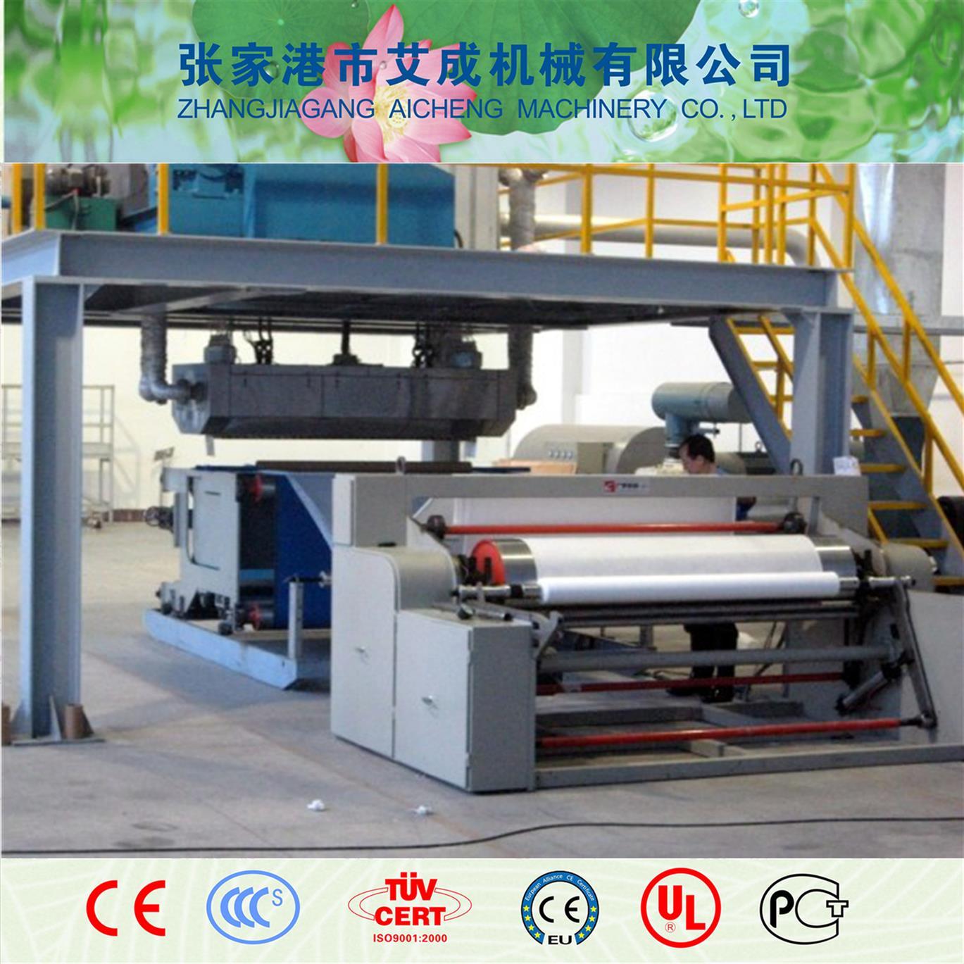 上海熔喷布生产线设备