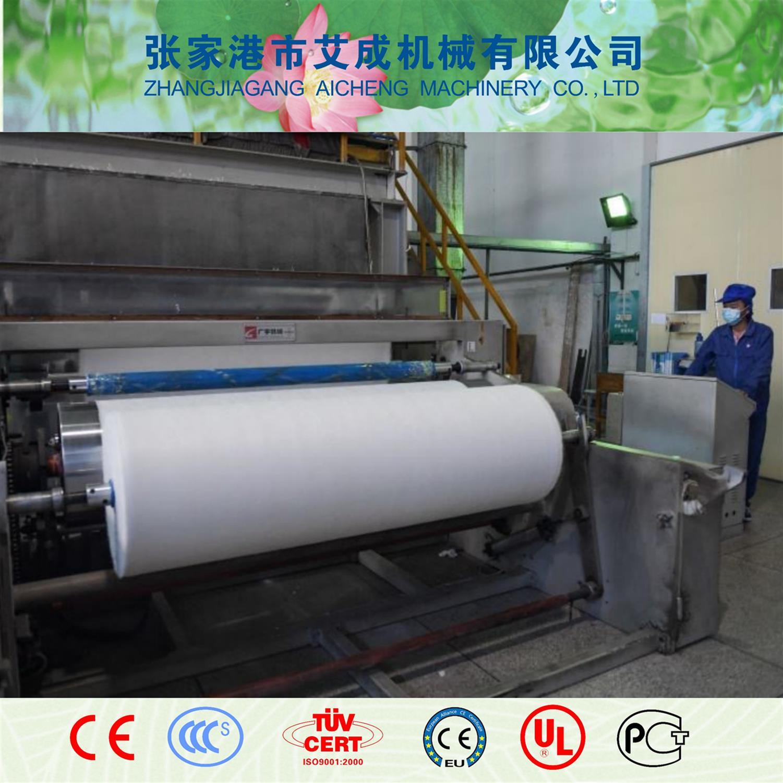 南宁熔喷布生产线设备