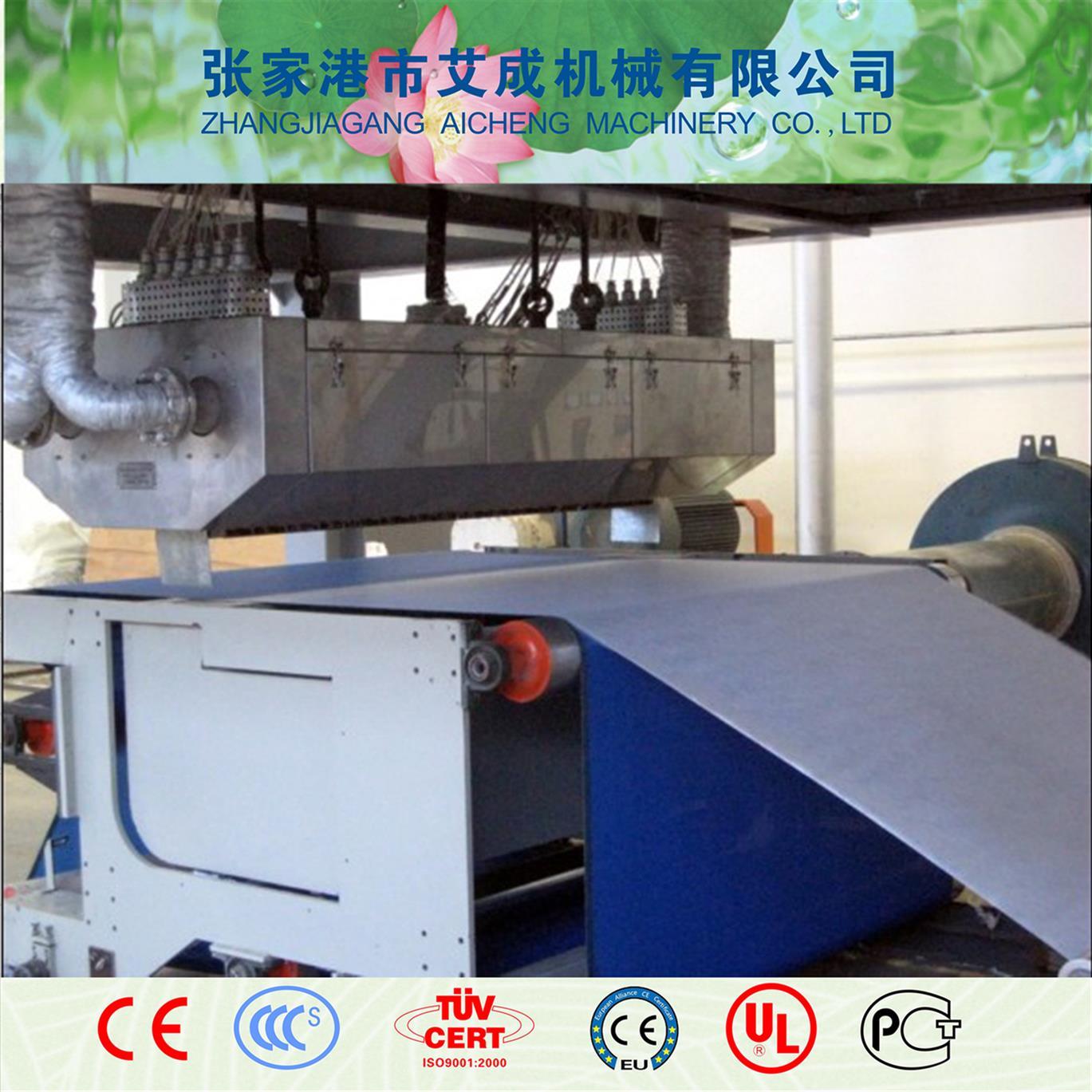 熔喷布生产线设备