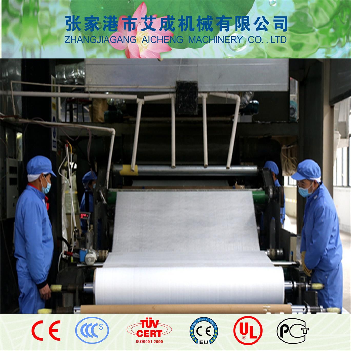 杭州熔喷布生产线设备