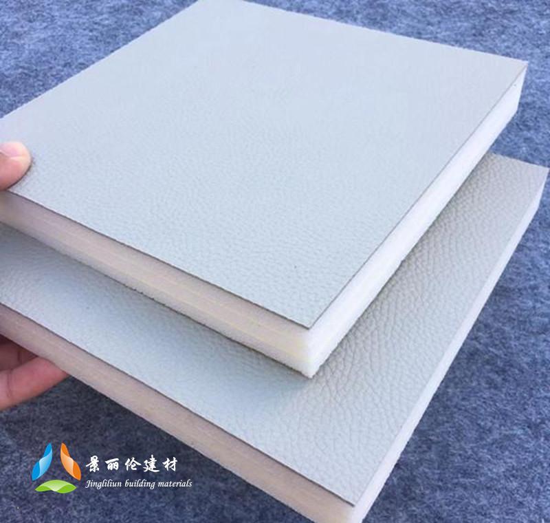广东监察委留置室软包功能